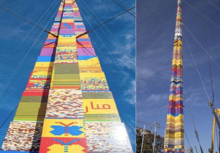 Arch2O-LEGO-tower-Tel-Aviv-01