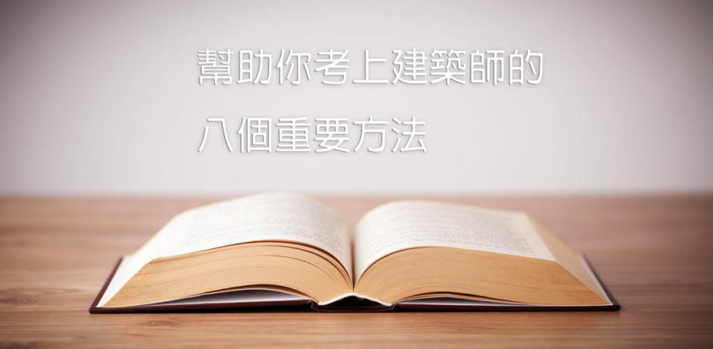 open-book-1200x6527